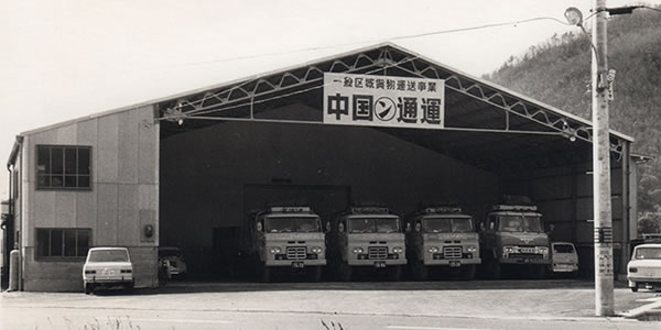 写真:トラック