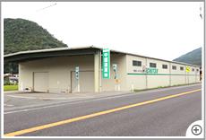 中国通運株式会社 本社倉庫 第3倉庫