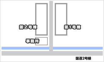 中国通運株式会社 三原物流センター