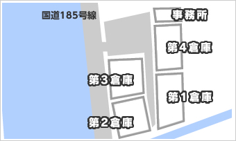 中通倉庫株式会社